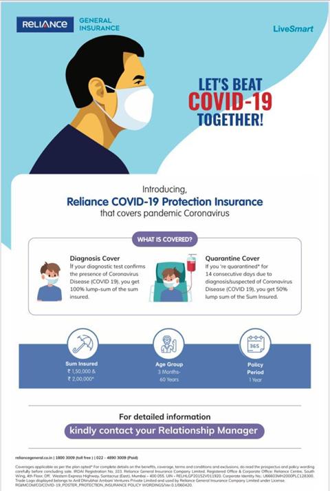 Covid-19-Insurance - My Money Streets